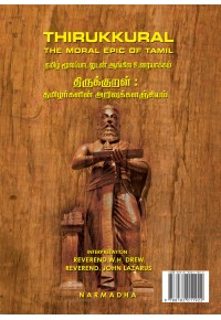 THIRUKKURAL - THE MORAL EPIC OF TAMIL